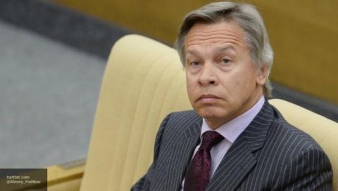 Пушков прокомментировал заяв…