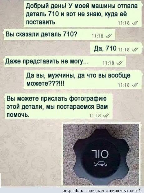 Вот такая деталь))))