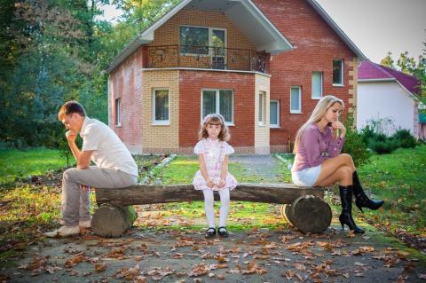 Дети от первых браков - ошиб…