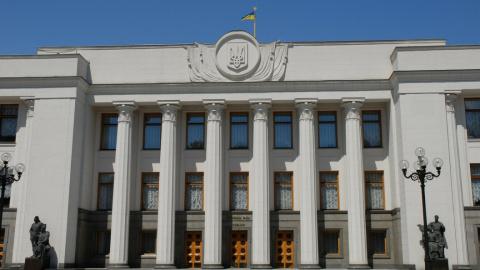 Верховная рада законодательно запретит украинцам ездить в Россию