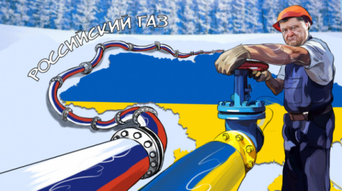 «Мёртвое поле» Украина: Киев обрёк Европу на «Северный поток-2»