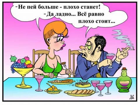 Чем отличается женская логика от мужской? Мужская — правильная, а женская-интереснее.