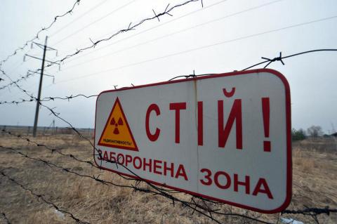 Украина  как черная метка