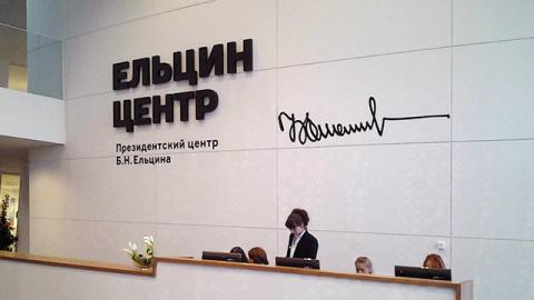 Делягин: Русский майдан отре…