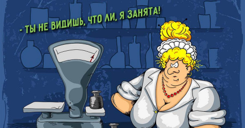 Что шокирует русскоязычную д…