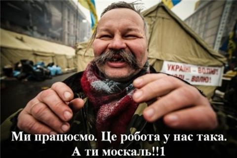 Украина. Это было бы смешно,…