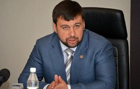 Денис Пушилин: уход российск…