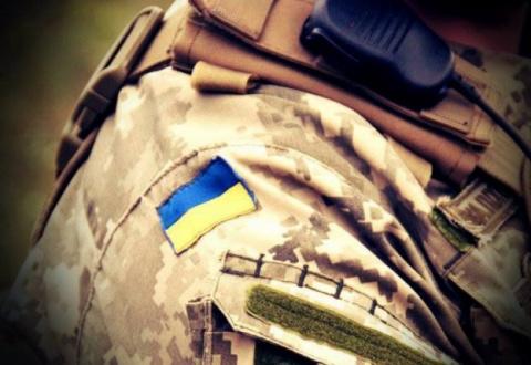 Во Львовской области Украины спустя месяц нашли тело ветерана «АТО»