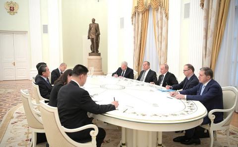 Встреча с Министром иностранных дел Китая Ван И