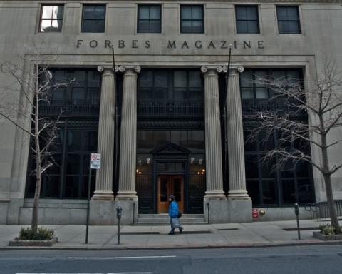 Forbes опубликовал имена сам…