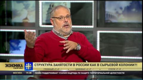Михаил Хазин: Правительство …