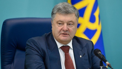 Порошенко признал, что украи…