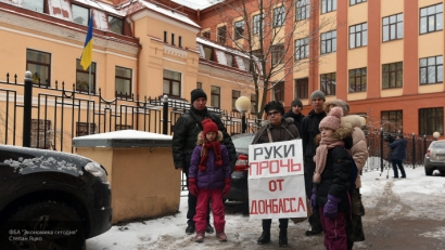 Признание независимости ДНР и ЛНР: Украина рискует разделить судьбу Югославии