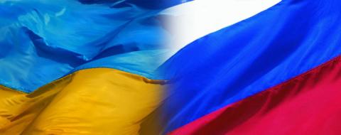 Отношения России и Украины: …