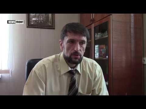 ДНР: глава Александровки рассказал о ситуации в поселке