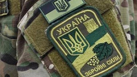 Офицер ВСУ продал полиции ЛН…