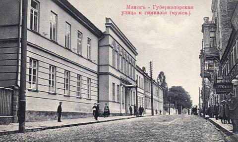 """Фото с голыми женщинами и """"Лига свободной любви"""". Как развлекались минские гимназисты 100 лет назад"""