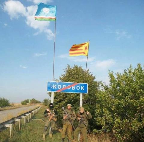 Украинские СМИ в задумчивости: «Путин ввел на Донбасс неожиданные войска»