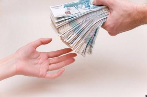 Как давать и брать деньги в …