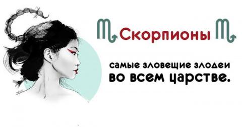 """5 самых """"тяжелых"""" знаков зодиака"""