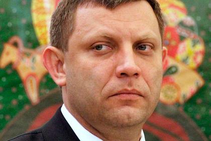 Захарченко пригрозил вооружи…