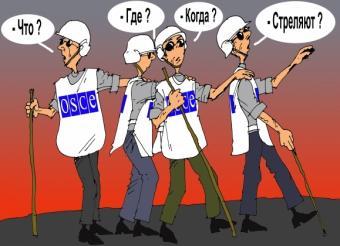 Глава ЛНР обвинил ОБСЕ в пос…