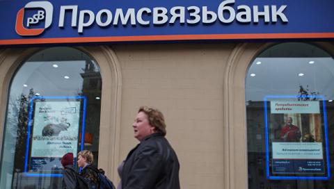 ЦБ РФ ввел временную админис…