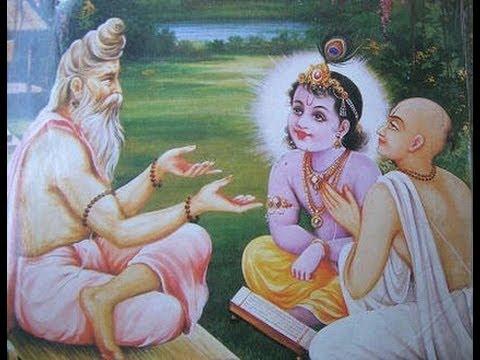 Кришна и Сандипани Муни