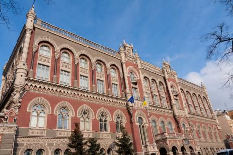 Украина пообещала смягчить с…