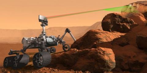 Марсоход Mars 2020 позволит …