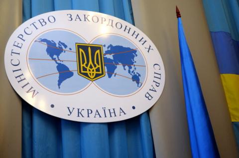 В МИД Украины объяснили отка…