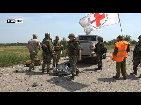 ЛНР забрала из «нейтралки» в Желобке тело карателя и передала его Украине