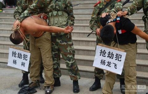 В Китае другие понятия...