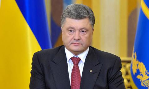 СМИ сообщили о подготовке импичмента Порошенко