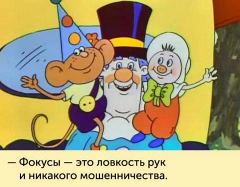 Лучшие фразы героев советски…