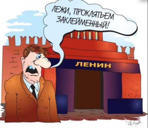 Никодим Варфоломеев