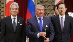 Япония подсаживается на русский газ