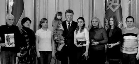 НАЗЛО ПУТИНУ. АЛЕКСАНДР РОДЖЕРС