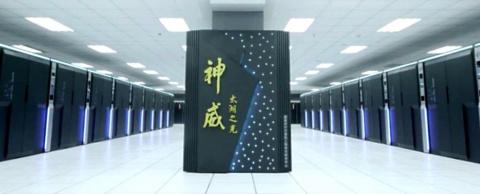 Китай собирается представить первый в мире суперкомпьютер эксафлопсного уровня