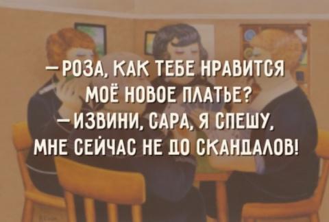 25 ЯРКИХ ФРАЗ НАСТОЯЩИХ ОДЕС…