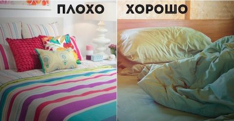 """Не заправляйте постель! 5 """"п…"""