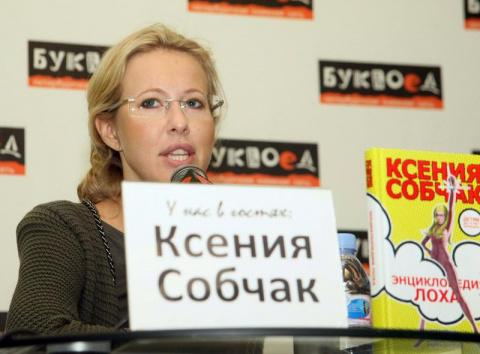 «Они совершили массовое убийство у вас дома» Ксения Собчак записала видеообращение