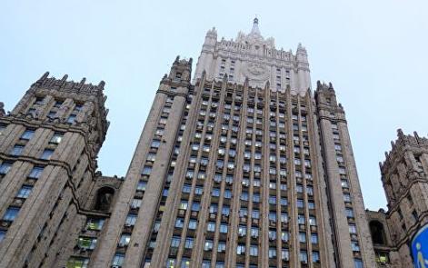 В МИД РФ заявили, что у Москвы твердая позиция по миротворцам ООН в Донбассе