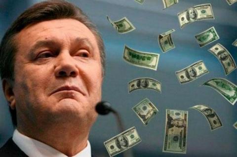 """Миллиард Януковича"": Это ва…"