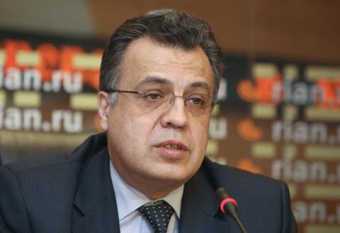 Посол России в Турции Андрей Карлов убит на выставке «Россия глазами турок»