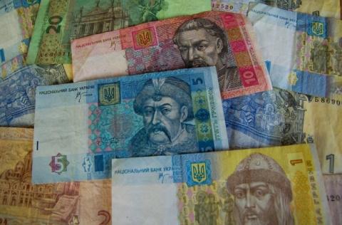 Украинские власти почувствов…