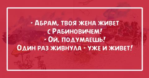 15 фраз из Одессы…