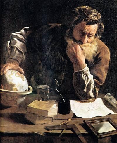 Сказка об учёном Архимеде, к…