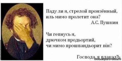 Хазарская повстанческая армия. Лев Щаранский