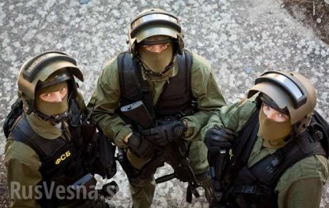 Генерал ФСБ рассказал, почем…
